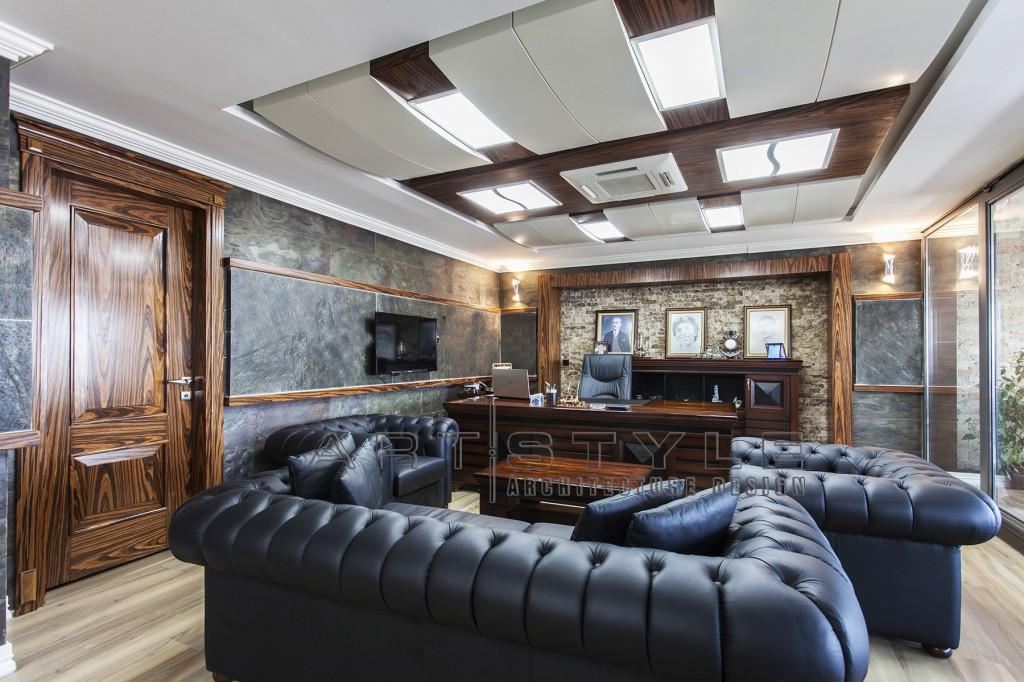 Ofis Dekorasyonları, Ois Mobilyaları